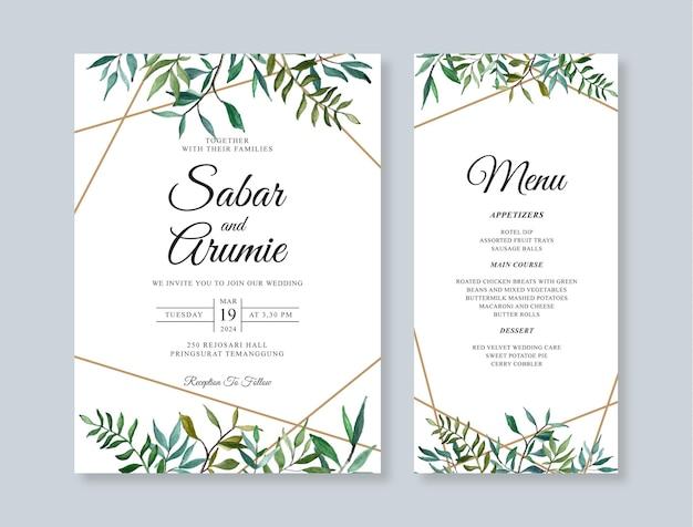 수채화 단풍으로 결혼식 초대장 서식 파일