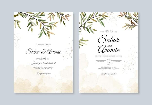 水彩の葉で結婚式の招待状のテンプレート