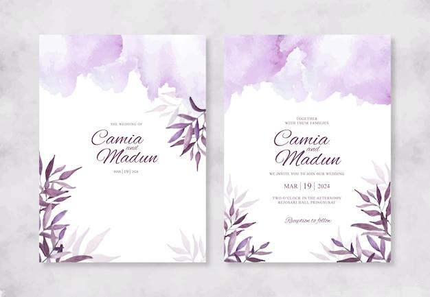 Шаблон свадебного приглашения с акварельными листьями