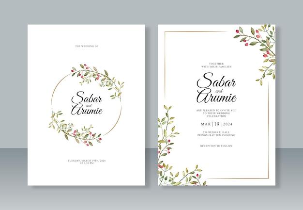 수채화 잎 결혼식 초대장 서식 파일