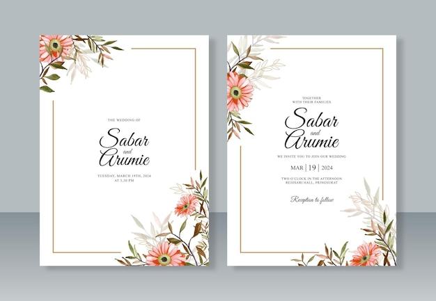 水彩画の花と結婚式の招待状のテンプレート