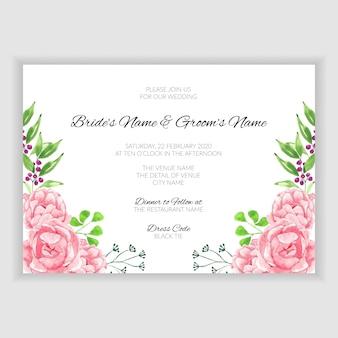 水彩牡丹の花束と結婚式の招待状のテンプレート Premiumベクター