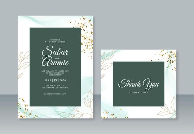 수채화 스플래시와 반짝이 결혼식 초대장 서식 파일