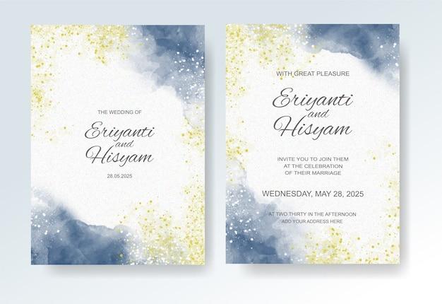 수채화 스플래시와 결혼식 초대장 서식 파일