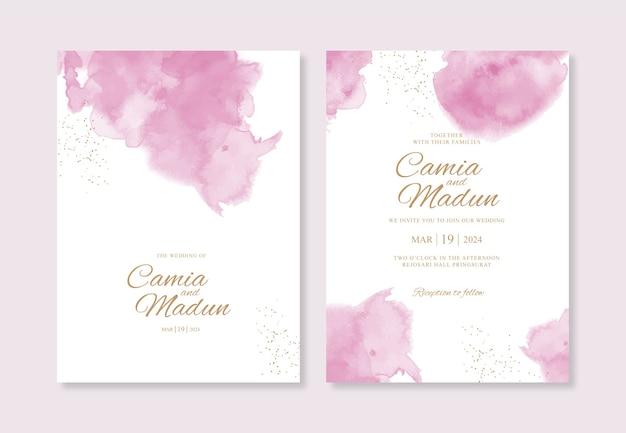 水彩の染みと結婚式の招待状のテンプレート