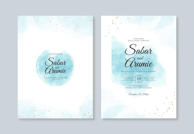 水彩の染みのある結婚式の招待状のテンプレート