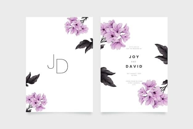 결혼식 초대장 서식 파일