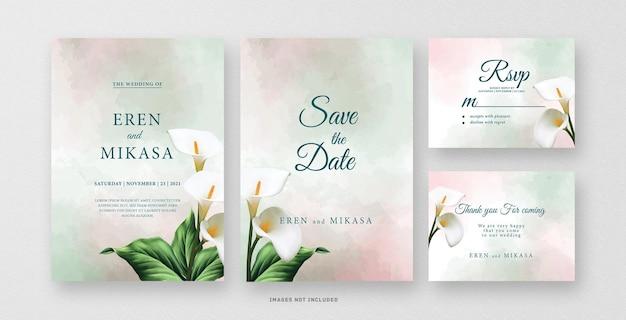 Свадебные приглашения акварель с красивым цветком лилии
