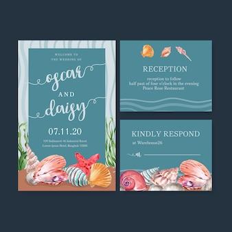 ヒトデや貝殻の概念、カラフルなイラストと結婚式招待状水彩