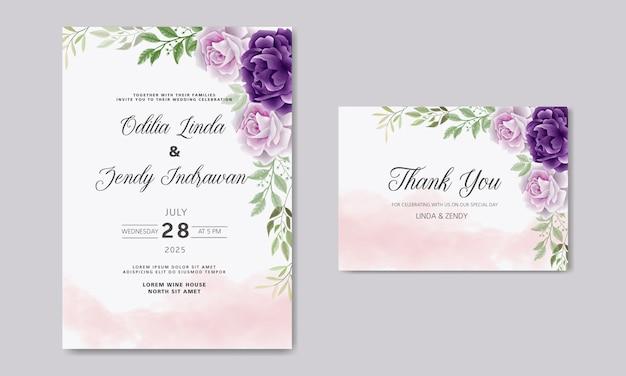 美しく、緑の花の結婚式の招待状