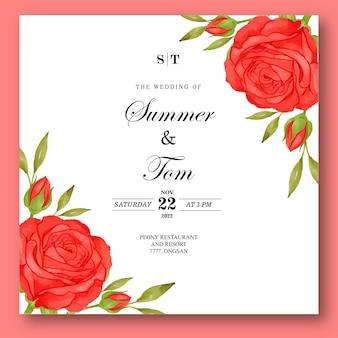 아름다운 꽃 수채화 카드 청첩장