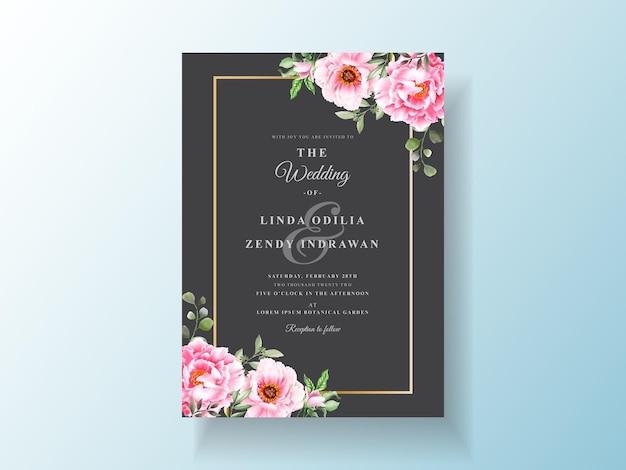Приглашение на свадьбу с красивой цветочной акварелью