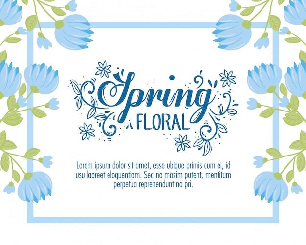 파란 꽃과 잎으로 웨딩 초대장