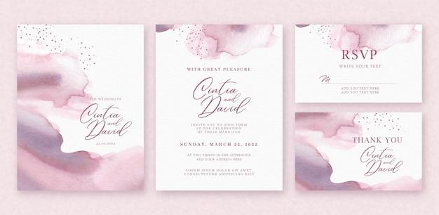 ブラシ水彩背景と輝きテンプレートで結婚式の招待状