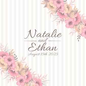Приглашение на свадьбу с красочным цветком.