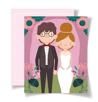 부부 초상화 꽃 카드로 웨딩 초대장