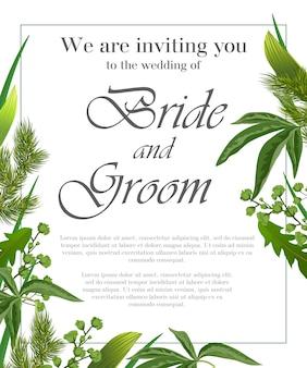 毛皮の枝と緑の葉の結婚式招待状。