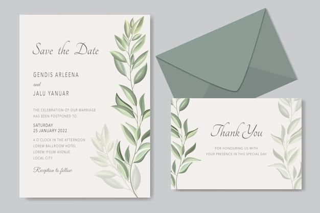 Приглашение на свадьбу с зелеными листьями