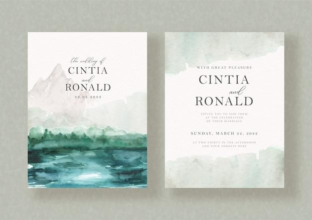 緑の抽象的な風景水彩画との結婚式の招待状