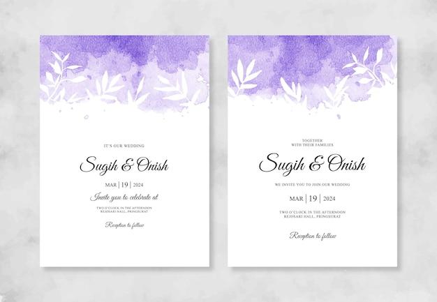 Свадебные приглашения с ручной росписью акварель всплеск