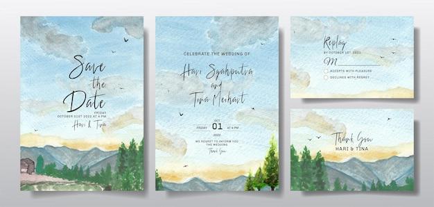 하늘과 나무 수채화 풍경 청첩장