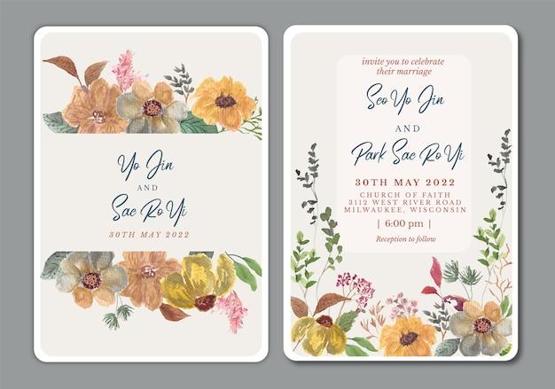 春の花の庭の水彩画と結婚式の招待状