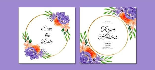 水彩の青オレンジ色の花と結婚式の招待状