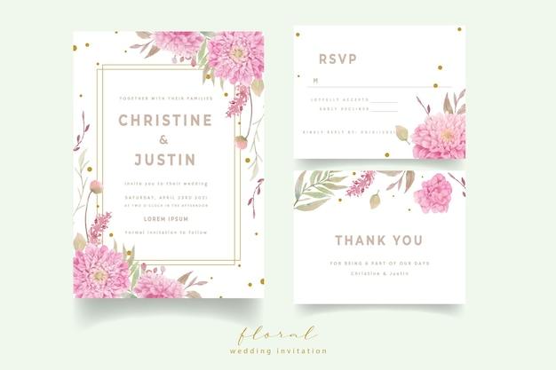 수채화 달리아 꽃 결혼 초대장
