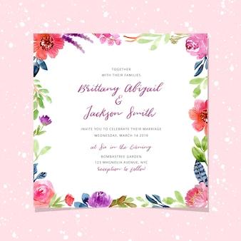 水彩フラワーフレーム付き結婚式招待状