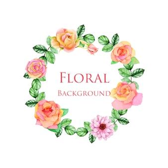 水彩の花のフレームと結婚式の招待状
