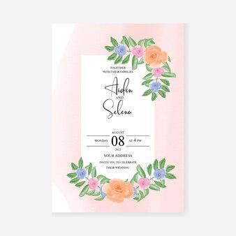 水彩花柄プレミアムベクトルと結婚式の招待状