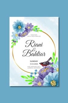 Приглашение на свадьбу с акварельными цветами