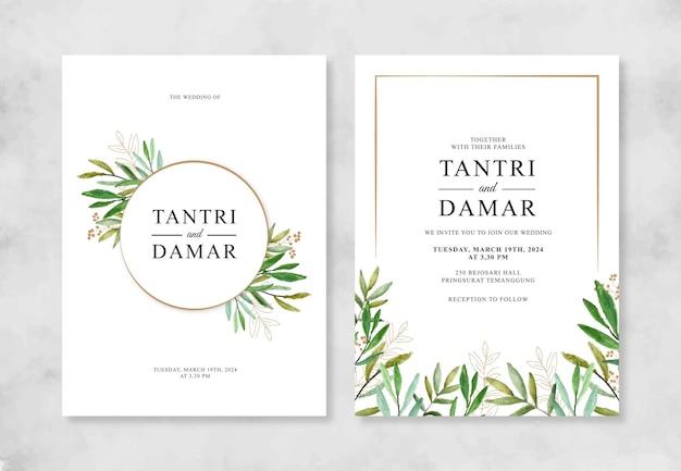 水彩画の葉と結婚式の招待状
