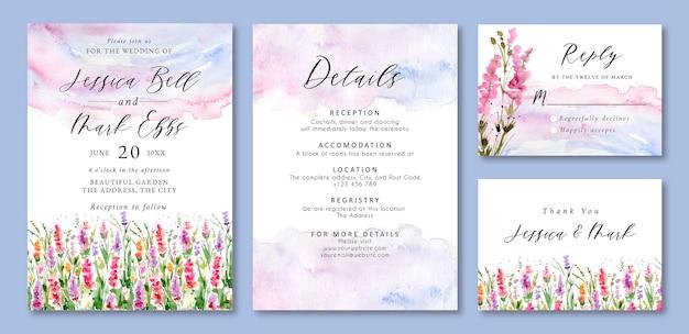 ラベンダーの水彩画の風景と結婚式の招待状