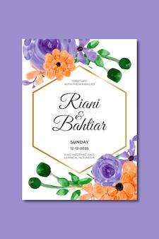 水彩オレンジ紫の花と結婚式の招待状