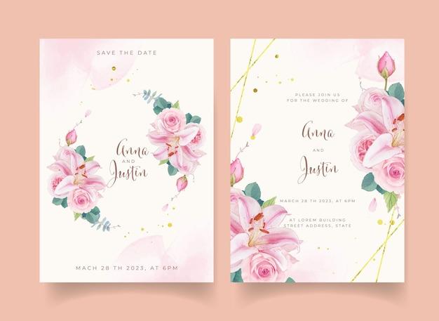 水彩ピンクのバラとユリの結婚式の招待状