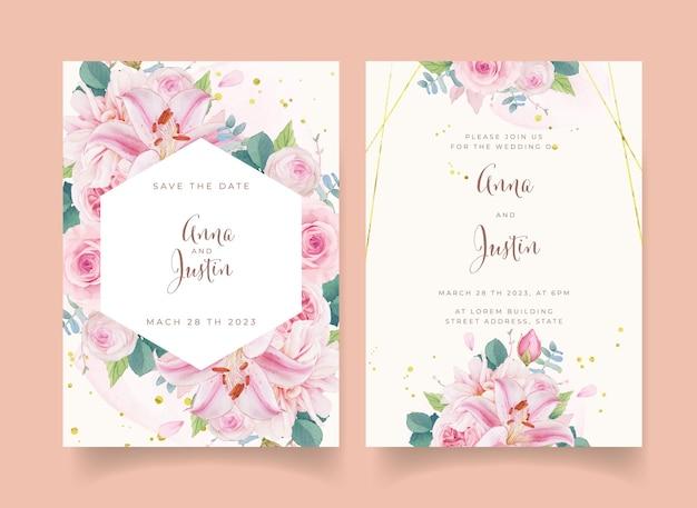 水彩ピンクのバラユリとダリアの結婚式の招待状