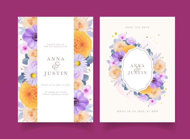 水彩の紫と黄色の花と結婚式の招待状