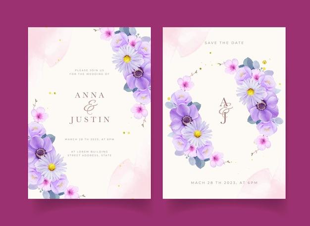 水彩の紫色の花と結婚式の招待状