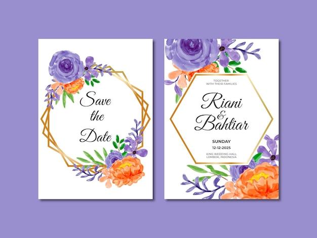 水彩紫オレンジ色の花と結婚式の招待状