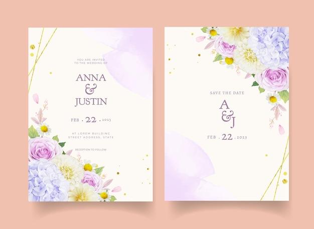 수채화 보라색 장미 달리아와 수국 꽃 결혼식 초대장