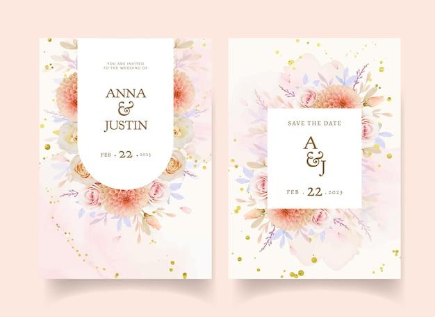 Приглашение на свадьбу с акварельной розой и цветком георгина