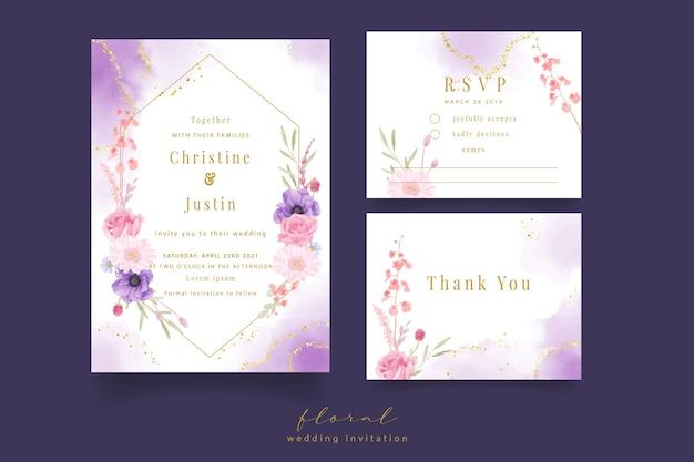 水彩のバラ、アネモネ、ガーベラの花の結婚式の招待状