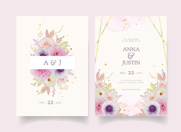 Приглашение на свадьбу с акварельной розой георгина и цветком анемона