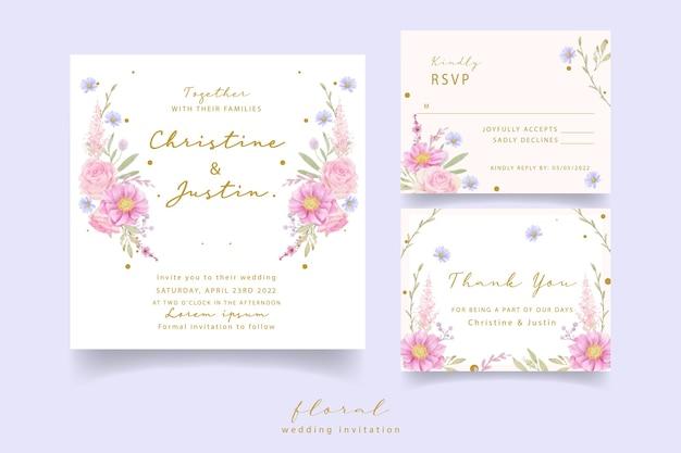 水彩のバラとアネモネの花の結婚式の招待状