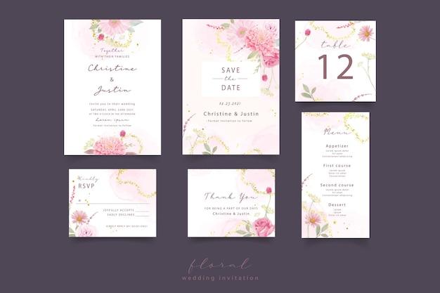 水彩のバラ、ダリア、ガーベラの花の結婚式の招待状