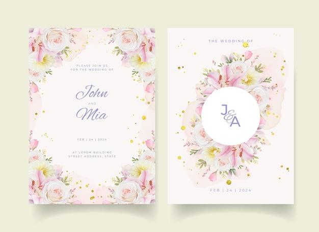水彩のバラユリとダリアの花の結婚式の招待状