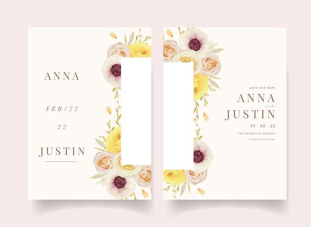水彩のバラのラナンキュラスとアネモネの花の結婚式の招待状