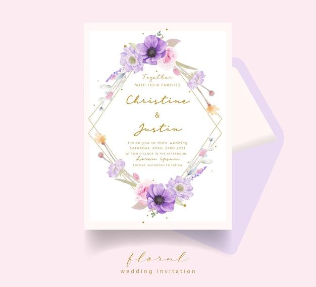 수채화 장미 웨딩 초대장