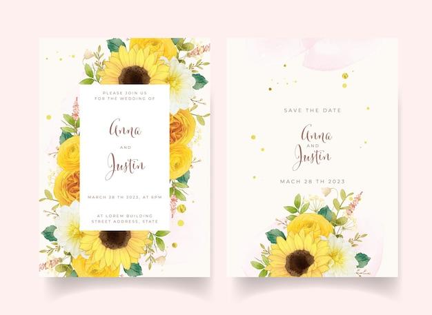 Приглашение на свадьбу с акварельными желтыми цветами